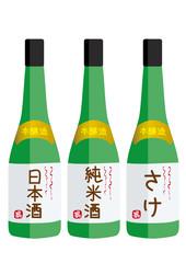 日本酒 酒瓶