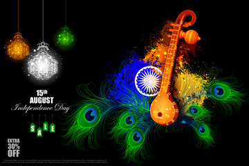 Indian Independence Day celebration background