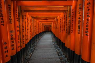 Fushimi Inari Taisha is the head shrine of Inari, located in Fushimi-ku, Kyoto, Japan.