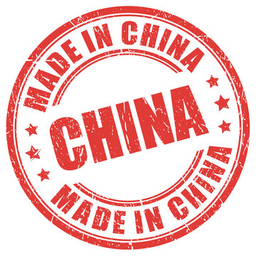Made in China rubber stamp