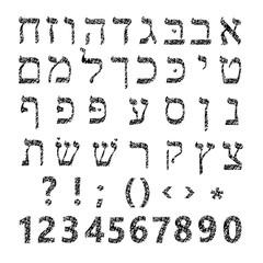 Hebrew Alphabet. Shabby font Hebrew. Grunge Hebrew. Hebrew letters. Vector illustration on isolated background