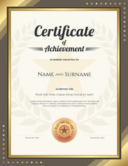 Portrait certificate of achievement template with gold border