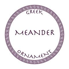 Meander Circular Ornament narrow