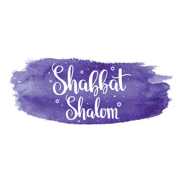 """Hand written lettering with text """"Shabbat shalom"""". Typographical design element for jewish holiday shabbat."""