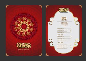vector china food restaurant menu .