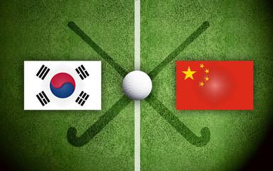 Corea Republic vs China People's Republic Field Hockey
