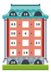 Counting Educational Game for Children. Tasks for multiplication
