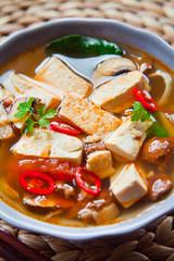 vegetarian soup with fried tofu and shiitake mushrooms