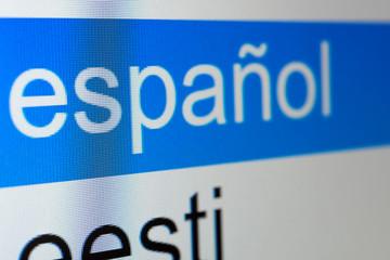 スペイン語 言語の選択画面