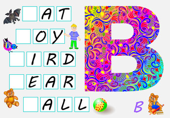 Educational page for children with letter B for study English. Need to write the letters in the empty squares. Developing skills for writing and reading. Vector image.
