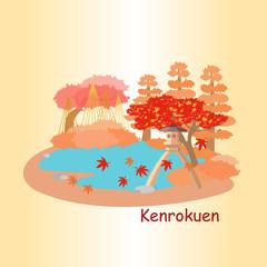 cute cartoon japan kenrokuen
