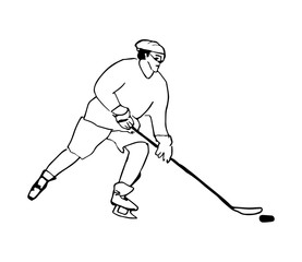 Hockey player vector illu