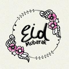 Greeting Card design for Eid celebration.