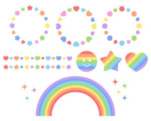 ポップでかわいい虹・レインボーカラーのイラスト素材 セット アイコン・ライン
