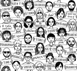 "Seamless pattern of a group of hand drawn people holding ""I love you"" signs in different languages"