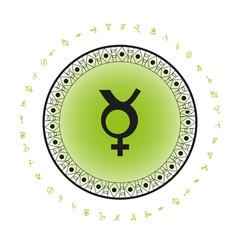 Mercury planet symbol background. Bohemian style