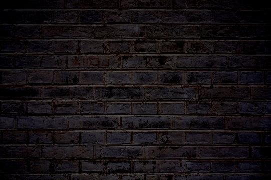 Schwarze Mauer
