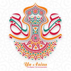 Arabic Calligraphy Wish (Dua) 'Ya Azizu'.