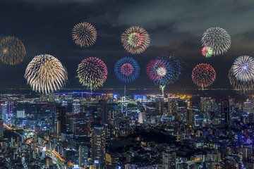 modern city night view and skyrocket fireworks