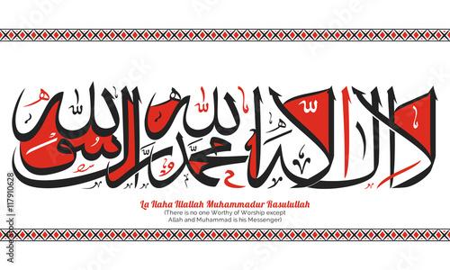 Arabic Islamic Calligraphy of Wish (Dua) Islamic Festival