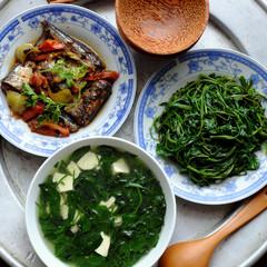 Vietnamese food, family meal, Dinner time