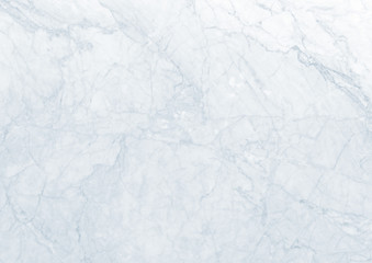 white marble texture background, nature texture for floor tile and pattern design
