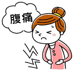 若い女性:腹痛