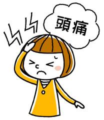 女の子:頭痛