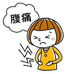 女の子:腹痛