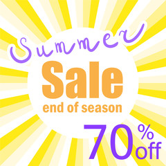 vector yellow poster for last summer sale, end of season, discounts