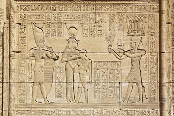 Relief Mammisi Dendera Temple Egypt