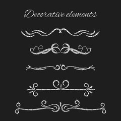 Silver text dividers set. Ornamental decorative elements. Vector ornate elements design. Silvery flourishes. Shiny decorative hand drawn borders with glitter effect.