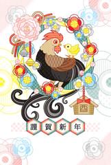 2017年酉年完成年賀状テンプレート「花注連縄と鶏親子」謹賀新年(茶)