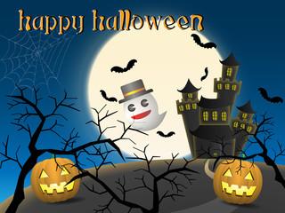 Halloween No1