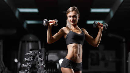 Fitness woman in the gym