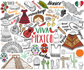 Mexico hand drawn sketch set vector illustration