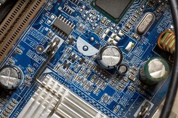 Close Up View of Computer Inwards