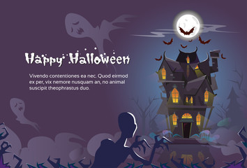 House Halloween Night With Ghosts Zombie Skeleton Banner Invitation