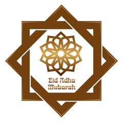 Eid al-Adha - Festival of the Sacrifice, Bakr-Eid. Muslim holidays. Gold icon and lettering - Eid Adha Mubarak. Vector illustration isolated on white background