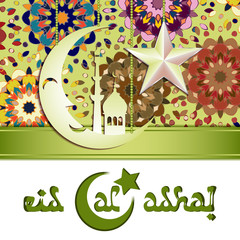Card with silver moon and star on green and colorful mandala pattern for greeting with Islamic holidays Ramadan, Eid al-Fitr, Eid al-Adha. Raster illustration
