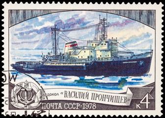 "Russian icebreaker ""Vasily Pronchischev"" on postage stamp"