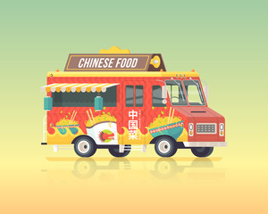 Vector colorful flat Chinese food truck. Traditional Chinese cuisine. Street cuisine. Vintage colors concept illustration.