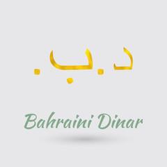 Golden  Symbol of the Bahraini Dinar