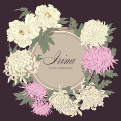Открытка в стиле винтаж. Хризантемы и пионы. Классическая рамка. Растительный орнамент. Ботаника.