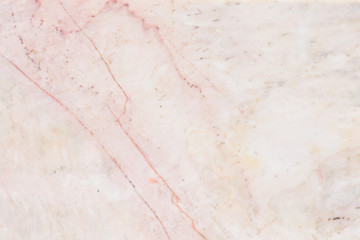 Marble with natural pattern. Natural marble.