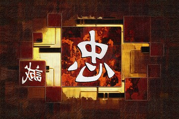 feng shui art chinese style illustration