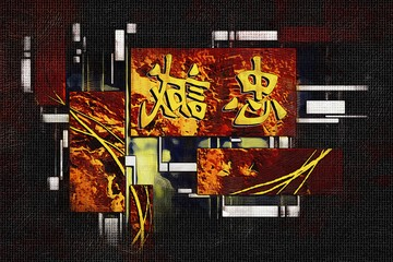 feng shui art chinese style illustration