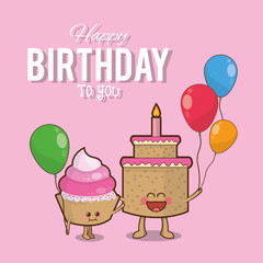 cake muffin cupcake balloons cartoon celebration happy birthday icon. Colorful design. Vector illustration