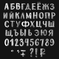 Sans serif chalk cyrillic alphabet