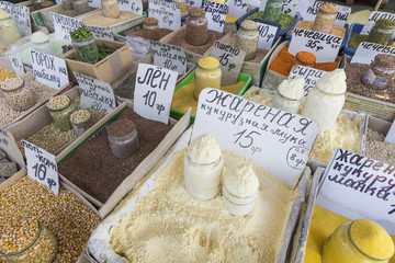 Sale of spices market in Ukraine. The price tags on each product